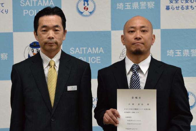 saitama_advisor.png